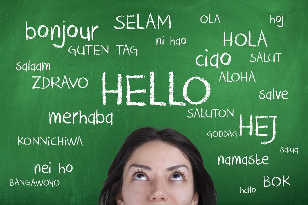 Dil Hedefleme Nedir? Ne İşe Yarar?